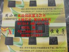 大量收售GPUSR0D6 山西省呂梁市汾陽市