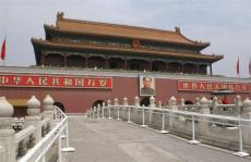 2020中國北京旅游景區景點及設施展覽會