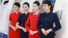 2020年北京國際機場管理與航空服務技術展