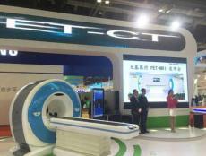2020年北京健康醫療技術設備展覽會