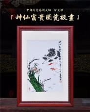 神仙富貴圖瓷板畫