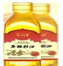 批發天山香系列 石榴籽 健康食用油