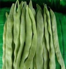 莱芜芸豆 ,供应芸豆,芸豆批发,莘县娄庄蔬菜水果产销基地