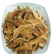 養生熟食雜糧批發靈芝 特級正宗靈芝片 提高免疫力 養生佳品