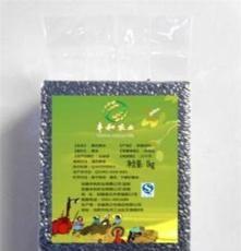 豐和農業 尚膳糧品 清糧怡夏 五谷雜糧 粗糧 真空包裝 黑米