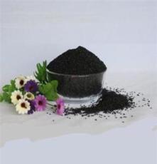 低温烘焙 熟黑芝麻 熟五谷杂粮 芝麻豆浆 现磨豆浆 五谷豆浆原料