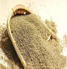 京州谷彩色小米黑龍江特產無公害黑小米白小米黃小米黑小米月子米