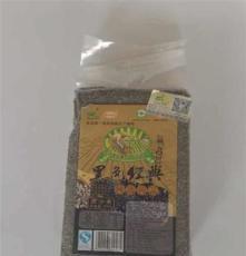 供應批發 小包裝有機雜糧 有機黑小米雜糧