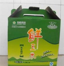 優質鮮玉米生產供應商!糯玉米,甜玉米,榨汁玉米粒促銷中