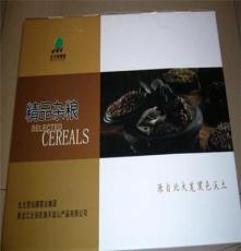 北大荒精品雜糧禮盒--北京直銷