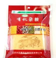 批发供应内蒙赤峰纯天然优质有机小米300g/400g/500g/600g