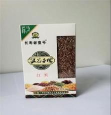 长期销售 现货供应 红米