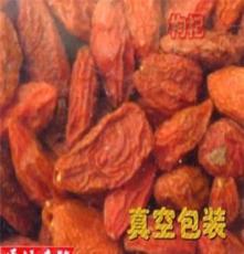 枸杞 低溫烘焙 五谷雜糧 現磨豆漿原料 豆漿專用