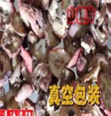 熟 山楂 现磨豆浆 豆浆专用 低温烘焙 原料1KG 真空包装