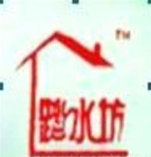 中国 成都新润油脂小磨香油供应 小磨芝麻香油供应商