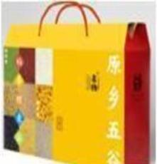 有机杂粮礼品 原乡五谷杂粮礼盒装 员工客户礼品