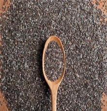 正规清关进口食品原料奇亚籽粉和原粮批发供应