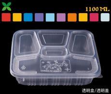 饭盒王五格餐盒一次性餐盒 快歺盒批发