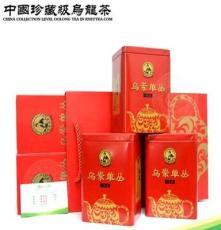 潮州鳳凰單樅茶 潮汕功夫茶 LTZ12A-T紅茶