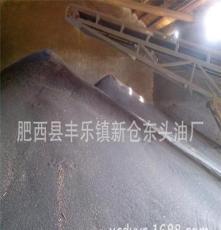 供應高含油 黑 油菜籽 風篩除雜機械封口