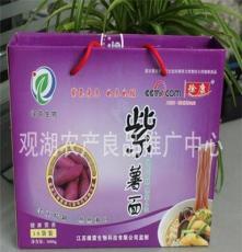 供应3KG礼品盒装紫薯面,营养佳品