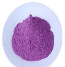 常年供應純正的紫薯粉