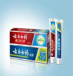 深圳云南白药牙膏香皂各种日用品 厂家直销批发供应商