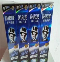 供应全国超市日用品批发黑人牙膏香皂 各种日用品厂家直销