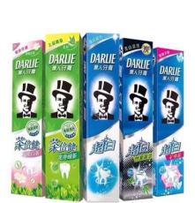 广州跑江湖佳洁士牙膏香皂洗发水 各种日用品批发厂家直销