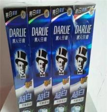 供应超市日用品批发黑人牙膏香皂 各种日用品厂家直销