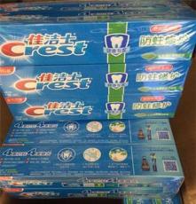 供应超市日用品批佳洁士牙膏香皂 各种日用品厂家直销