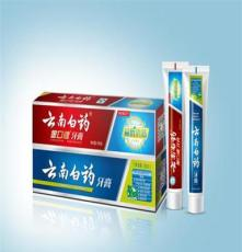 广州云南白药牙膏香皂洗发水沐浴露 各种日用品生产厂家