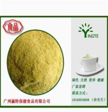 广州赢特牌玉米粉,糕点饼干原料,固体饮料粉,营养代餐粉