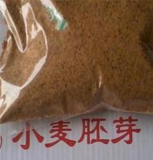 供应若金小麦胚芽