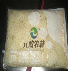 水煮蓮藕廠家直銷 元政農林 蓮藕專業生產出口
