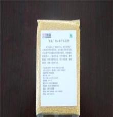 黑森 牌五谷雜糧系列之有機小米