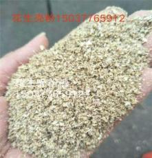 花生殼粉糠  生物質環保燃料顆粒