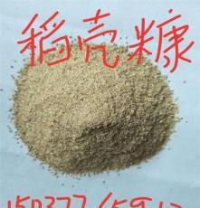 稻殼粉糠 統糠米糠 谷殼糠,河南南陽,長期大量持續性供貨