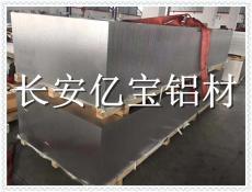 EN AW-5050-H14耐腐蝕鋁合金棒材
