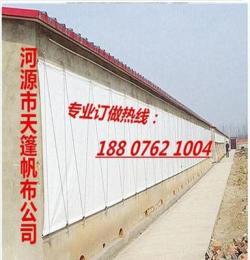 陕西省商洛市专业生产猪场卷帘,白色卷帘,透光保温,优质猪场卷帘!