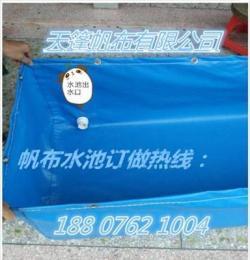 扬州市加厚耐磨优质帆布水池篷布鱼池厂家正品蓄水池年度火热抢购