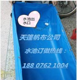 电白县加厚耐磨优质帆布水池篷布鱼池厂家正品蓄水池年度火热抢购