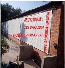 晋海市加厚保温优质猪场卷帘布白色透光厂家正品防雨布火热抢购中