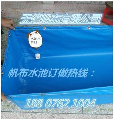 龙门县加厚耐磨优质帆布水池篷布鱼池厂家正品蓄水池年度火热抢购