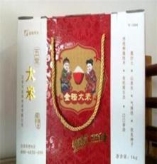 金裕(五常大米)礼盒