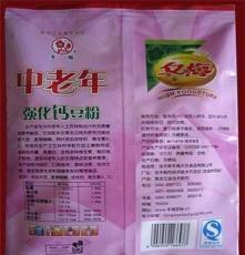 黑龙江豆粉批发 冬梅牌中老年豆粉供应,补充钙质,强健骨骼