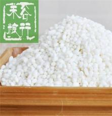 49.75公斤 东北大糯米/江米/酒米/元米 大量批发五谷杂粮