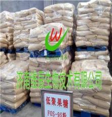 低聚果糖粉