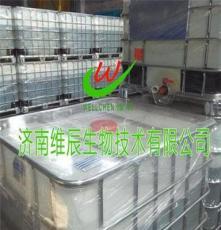 低聚異麥芽糖(IMO-900)