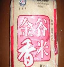 長期供應各種小米 優質優良